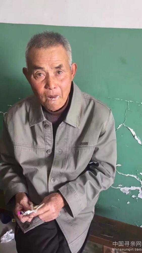 寻找父亲杨大华!