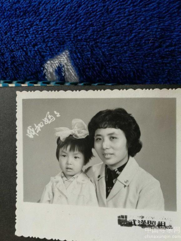 寻找妈妈的亲人(湖北武汉1955年出生)