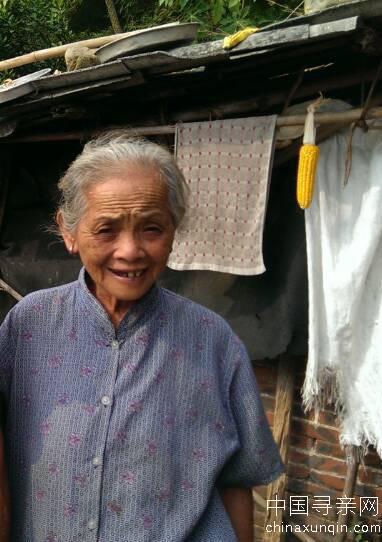 寻找走失的奶奶