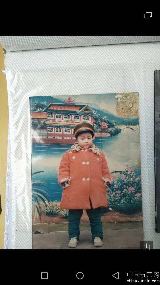 寻亲生父母,只有我小时候的照片,QQ..124153887