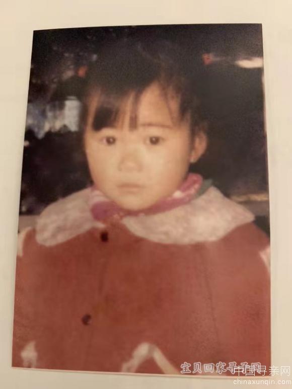 寻找1991年出生1994年失踪湖南省岳阳市巴陵大桥下 毛娜