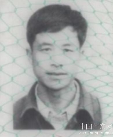 寻找失踪23你的父亲刘官信